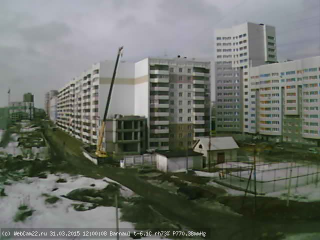 H26 webcam