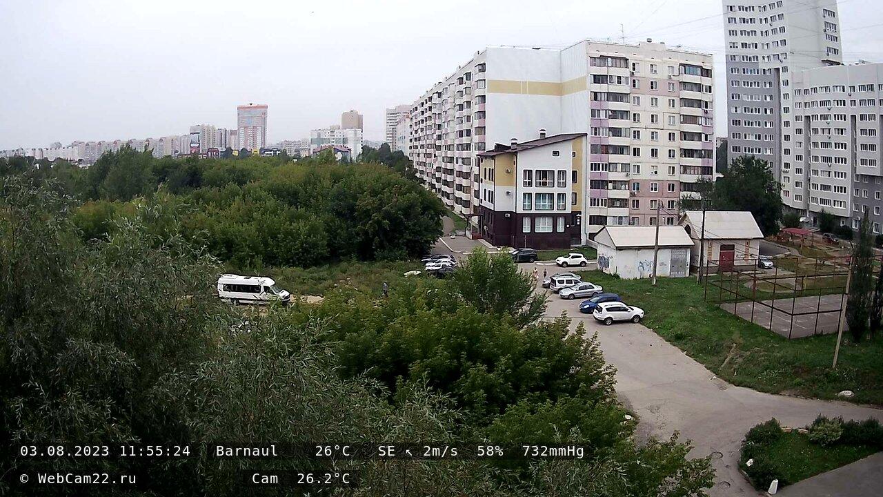Веб-Камера, Барнаул / Web-Camera, Barnaul
