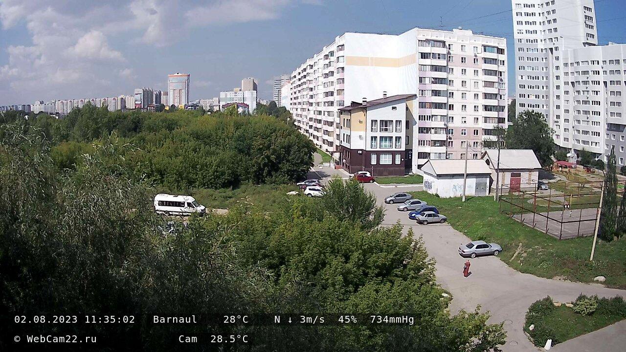 Барнаул в реальном времени